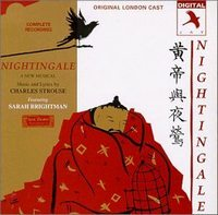 1985 - Nightingale